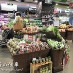 店舗の商品陳列の基本ルール