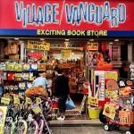 ヴィレッジヴァンガードのような圧縮付加によるお店のにぎわい感の演出方法