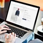 無料提供の商品やサービスを効果的に訴求するネットショップ経営術