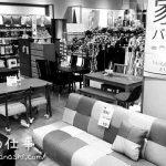 「安易な値引き」と「利益確保」に走れば店舗経営は破綻する?