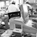 粗利額を増やすための店舗経営法