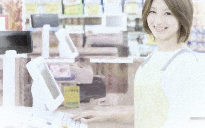 できる店舗スタッフやアルバイト店員を育てる秘訣